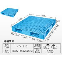安徽安庆双面网格平板塑料托盘环保卫生