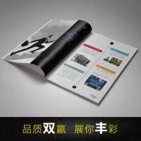 信阳黑白说明书印刷产品使用说明书按需定制选双丰有惊喜