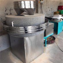 宏瑞***全自动石磨面粉机 电动小麦石磨机 多功能五谷杂粮设备