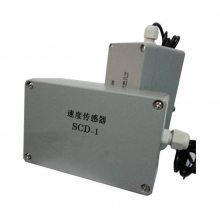 SCD-1方形外壳速度传感器是湖北杭荣工厂专业生产火爆热销中