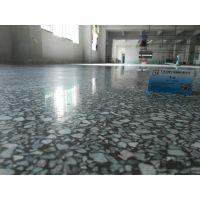 江海区水磨石起灰处理、水磨石固化、渗透剂QQ领红包2000施工