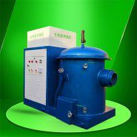 冬季取暖生物质颗粒燃烧机变频送料节能运行费用低安全系数高