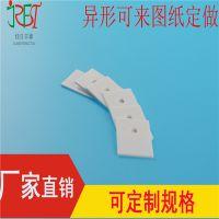 佳日丰泰厂家批发导热氧化铝陶瓷片耐磨耐高温散热绝缘垫片