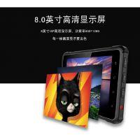 厂家直销工业安卓8寸平板条码数据采集器
