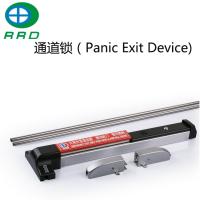 供应RRDT60E/A报警铝合金消防通道锁