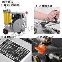 柴油马路切割机 跑道用切割机