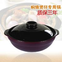 耐热陶瓷砂锅彩色陶瓷锅耐高温养生锅韩式石锅煲仔饭XO651