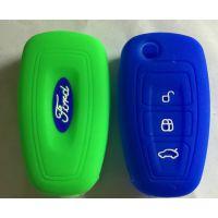 福特12款新福克斯钥匙包硅胶遥控折叠式钥匙套12福克斯专用钥匙包