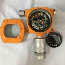 固定式二氧化硫检测报警器TD5000-SH-SO2?_管道中烟气监测仪器_天地首和