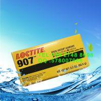 优惠的乐泰907环氧树脂胶水 美国乐泰907胶水图片 62.4g