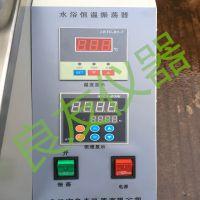 供应THZ-82A水浴恒温振荡器回旋 振荡水浴箱 电热恒温振荡水槽