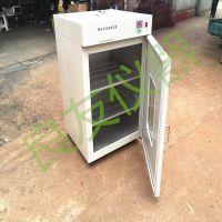 隔水式恒温培养箱 恒温培养箱 GHP-9080 隔水式培养箱 培养箱