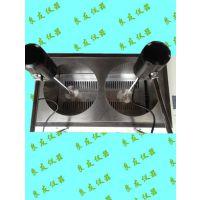 电动搅拌水浴锅 电动搅拌油浴锅 数显搅拌水浴锅 数显恒温水浴锅