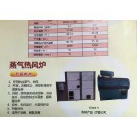 节能环保蒸汽发生器\宾馆洗衣房用生物质颗粒蒸汽发生器\13921706682