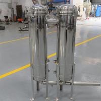 厂家直销广东东莞桶装矿泉水0.5um过滤精度袋式过滤器找晨兴定制