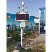 成都施工现场扬尘污染监控系统 视频抓拍扬尘污染 全方位监控