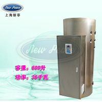 工厂直销容量600升功率36000瓦不锈钢电热水器电热水炉