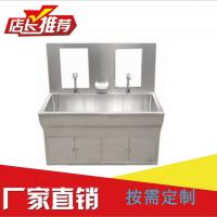 外科不锈钢刷手池 304不锈钢洗手盆 手术室洗手池图片