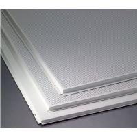 0.8厚600x600铝扣板厂家 白色冲孔铝扣板吊顶