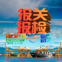 特价进口报关|尼龙管、仪器仪表香港深圳进口报关代理