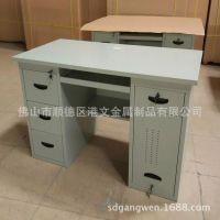 全钢制电脑桌床上书桌宿舍简易懒人烤漆款电脑桌批发定制