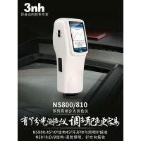供应深圳市三恩驰科技电脑色差仪 天友利T60对色灯箱
