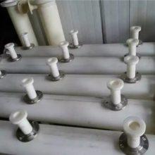 非标聚丙烯管制作FRPP漏斗质优