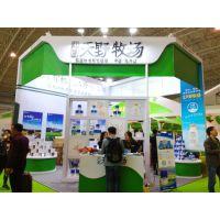 2017中国国际健康产业博览会