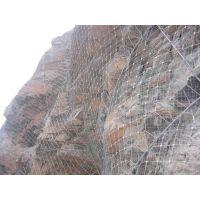 钢丝绳@边坡防护网 缆索护栏(钢丝绳护栏) 柔性防护网厂家直销