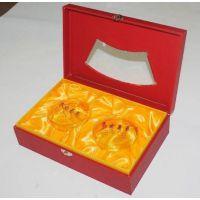 深圳茶叶礼品包装盒 精品陶瓷包装盒定制 陶瓷精品盒定制