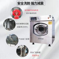 江苏美森30公斤大型工业洗衣机 工业水洗机宾馆酒店洗衣房设备