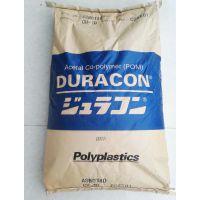 GH-20 日本宝理 高硬度POM 耐磨产品原料