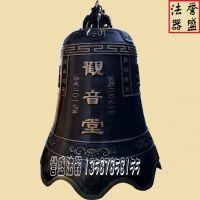 苍南誉盛法器 佛教大铜钟寺院铜钟现场加工图片