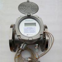 热量表厂家河北热销 大口径超声波热量表 管网一体式热能表DN100 全国一件代发不锈钢超声波热力量