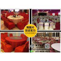 天津酒店桌椅厂家 酒店桌椅生产厂家 酒店桌椅家具厂