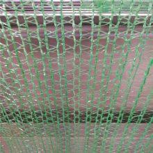 矿场环保防尘网 盖土网规格 盖土网防尘网