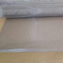 不锈钢筛网厂 筛网冲孔机 密纹网荷兰布