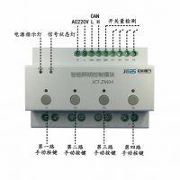 RL/50-4.16.N智能照明调光控制器后台总控系统 户外灯光照明控制系统