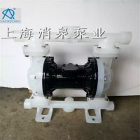 QBK-10 工程塑料 PP 气动隔膜泵 泵生产厂家