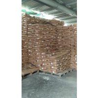 混凝土外加剂VC粉 减水剂维生素C