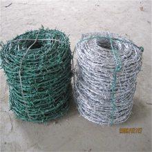 刺绳钢丝网 刺丝滚笼价格 刺丝价格