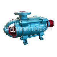 青铜水泵、铸造各种水泵阀门