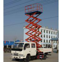通化物业维修专用升降平台 移动式电动升降台 【航天】液压升降货梯品牌