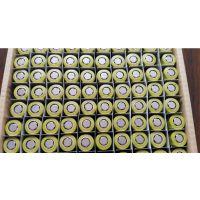 路华国产18650电芯|深圳电芯厂|锂电池|笔记本电池联系人于先生:13138888728