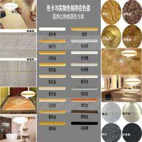 地板砖美缝剂专用美缝颜料、超闪金葱粉 闪光粉颜料