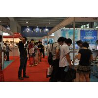 2018中国(广州)国际小家电及厨卫电器展览会