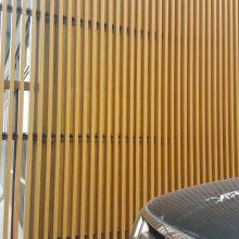 铝天花厂家供应酒店装修幕墙木纹铝方通吊顶