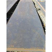 云南昆明花纹板厂家批发/钢板规格齐全H-Q235B