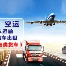从上海嘉定到重庆的十七米五平板车挂车出租《每天有车》