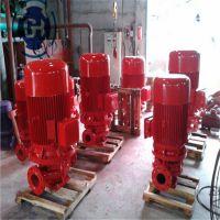 XBD3.8/38.9-150-200B SG40-160立式单级单吸管道泵2.2KW管道泵